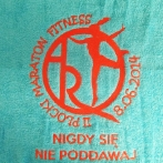 Embroidered towel for fitness club. Towels with company logo.