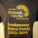 Golden plastisol print on t-shirt. Screen printed t-shirt with logo of Bialystok city.
